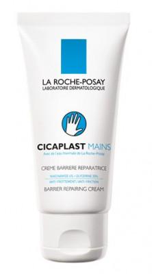 Крем-барьер для рук La Roche-Posay Cicaplast 50мл: фото