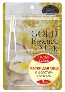 Маска с золотым составом JAPAN GALS Essence Mask 7шт: фото