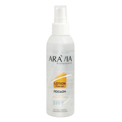 Лосьон против вросших волос с экстрактом лимона Aravia Professional 150 мл: фото