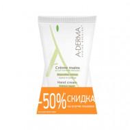 Набор A-Derma Essential Крем для рук 2*50 мл: фото