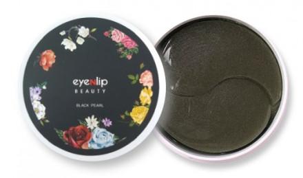 Патчи для глаз гидрогелевые с черным жемчугом Eyenlip BLACK PEARL EYE PATCH 60шт: фото