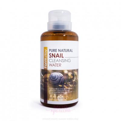 Очищающая вода с муцином улитки FarmStay Pure Natural Snail Cleansing Water: фото