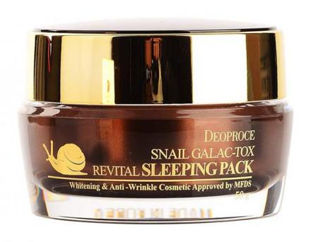 Маска ночная с муцином улитки DEOPROCE SNAIL GALAC-TOX REVITAL SLEEPING PACK 50г: фото