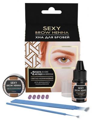 Набор для домашнего использования BROW HENNA светло-коричневый цвет 5 капсул: фото