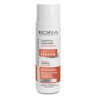 Шампунь Сенситив KORA Sensitive Shampoo Complex Keratin 250мл: фото