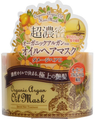 Маска для волос с маслом арганы MOMOTANI Organic Argan Botanical Oil Hair Mask 170 г: фото
