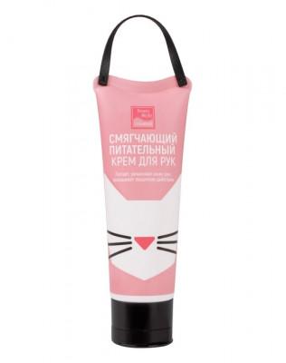 Смягчающий питательный крем для рук Beauty Style Lovely Care Кошка 80г: фото