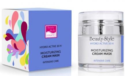 "Увлажняющая крем-маска с аминокислотами Beauty Style ""Hyaluron - hydro active"" 50 мл: фото"