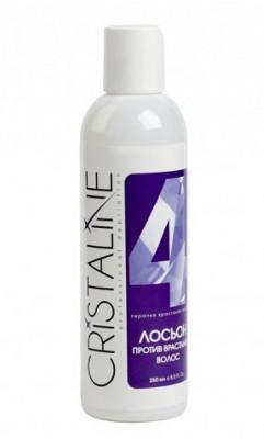 Лосьон против вросших волос Cristaline NG 250мл: фото
