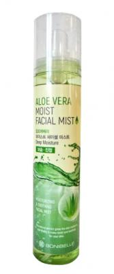 Спрей для лица АЛОЭ ВЕРА BONIBELLE Aloe Vera Moist Facial Mist 130 мл: фото