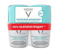Дезодорант-шарик, регулирующий избыточное потооделение VICHY DÉODORANT 50мл*2шт: фото